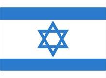 以色列 向量例证