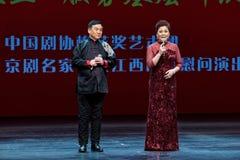 仪式中国李子开花得奖的艺术马戏团大师  免版税图库摄影