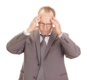 企业人员认为 免版税图库摄影