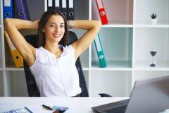 企业例证JPG人向量 妇女画象在办公室 库存图片