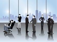 企业例证JPG人向量 向量例证