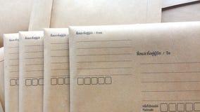 企业信封网上购物 免版税库存照片