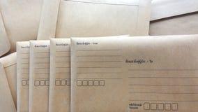 企业信封网上购物 图库摄影