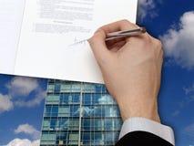 企业合同签名 免版税库存照片