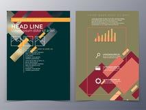 企业和技术小册子设计模板传染媒介 免版税库存照片
