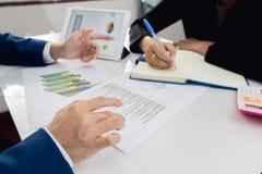 企业咨询项目的队会议 职业投资者 库存照片