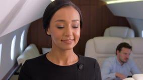 企业喷气机旅行 股票录像