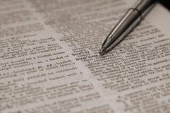 企业定义 免版税库存照片