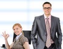 企业愉快的微笑的小组 免版税库存照片