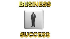 企业成功,队工作,动画 向量例证