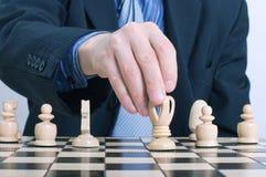 企业棋形象人移动 免版税库存照片