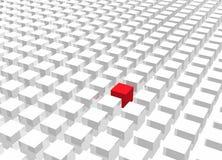 企业概念单个特殊 向量例证