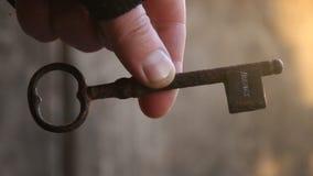企业概念的钥匙 股票视频