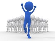 企业概念领导小组 库存图片