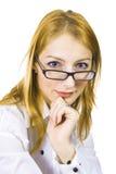 企业沉思纵向微笑的妇女 免版税库存图片