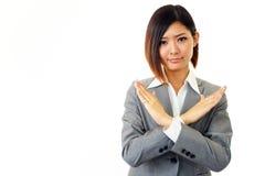 企业沮丧的妇女 免版税图库摄影