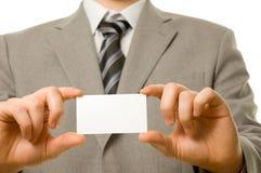 企业生意人看板卡递s 免版税库存照片