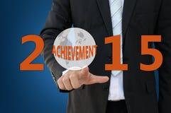 2015年企业目标 图库摄影