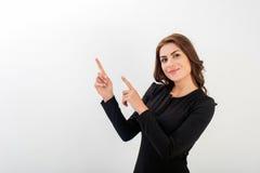 企业确信的纵向妇女年轻人 库存照片