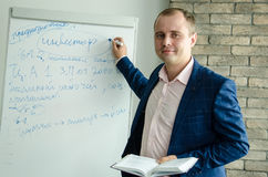 企业训练 免版税图库摄影