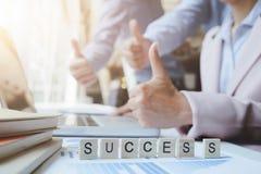 企业配合成功概念 免版税库存照片