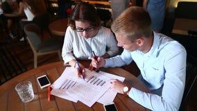 年轻企业队同意,看文件graphicks,决心 股票录像