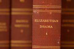 伊丽莎白女王的戏曲 库存照片