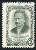 伊冯Franko俄罗斯打印的邮票 免版税库存照片