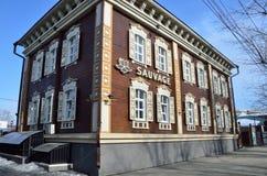 伊尔库次克,俄罗斯, 2017年3月, 16日 伊尔库次克、秀丽的中心和健身Sauvage, 12月事件, 71 a街道  免版税库存图片