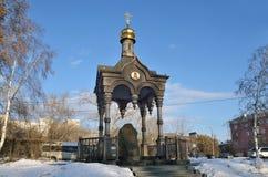伊尔库次克,俄罗斯, 2017年3月, 16日 生铁有纪念石`的眺望台教堂对市的创建者从花格的伊尔库次克 免版税库存图片