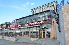 伊尔库次克,俄罗斯, 2017年3月, 03日 餐馆`在伊尔库次克抬头在旧式的130 Th处所的` 图库摄影