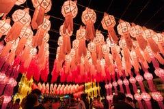伊彭灯笼,烟花节日在清迈泰国 免版税图库摄影