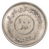 100伊拉克第纳尔硬币 免版税库存照片