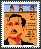 伊拉克- 1977年:展示卡迈勒Fouad琼布拉特1917-1977,晶族领导,杀害在黎巴嫩战争中 免版税库存图片