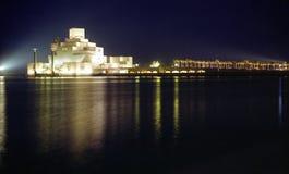 伊斯兰博物馆晚上 免版税库存图片