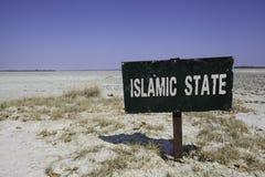 伊斯兰教国家标志 免版税库存图片