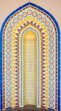 伊斯兰教的书刊上的图片 免版税库存图片
