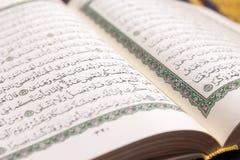 伊斯兰教的书圣洁古兰经特写镜头  免版税库存照片