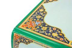 伊斯兰教的书套装饰品 免版税库存图片