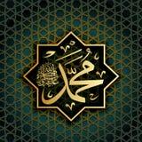 伊斯兰教的书法穆罕默德,sallallaahu'alaihi WA sallam,可以用于做伊斯兰教的假日翻译:先知穆罕默德, 库存例证