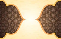 伊斯兰教的传统阿拉伯背景 皇族释放例证
