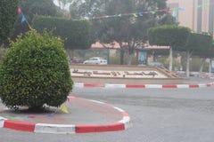 伊斯兰教的大学 免版税库存照片