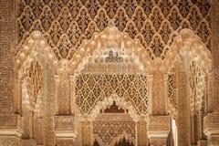 伊斯兰教的宫殿内部 库存照片