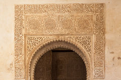伊斯兰教的宫殿内部 免版税库存照片