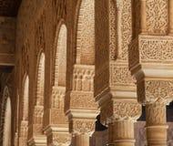 伊斯兰教的宫殿内部 免版税库存图片