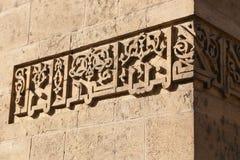 伊斯兰教的宫殿-开罗,埃及 库存照片