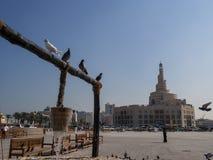 伊斯兰教的文化中心Fanar在多哈,卡塔尔,中东 免版税库存图片