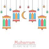 伊斯兰教的灯笼设计 免版税图库摄影