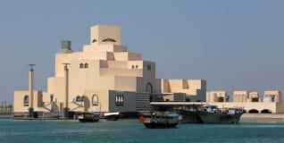 伊斯兰教的美术馆多哈,卡塔尔 免版税库存图片