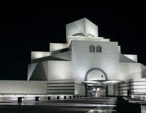 伊斯兰教的艺术博物馆在多哈卡塔尔 免版税图库摄影
